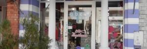 abc babys and kids ropa | infantil en belgrano 141, venado tuerto , santa fe