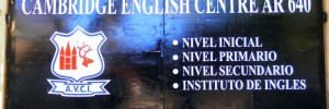 asociacion venadense cultura inglesa educacion | cursos | capacitacion en av. marconi 631, venado tuerto, santa fe