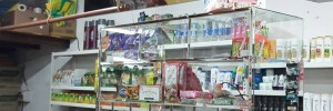 autoservicio sur alimentos | supermercados | autoservicios en , ,