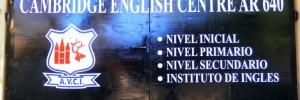 escuela primaria n° 1329  educacion | primarios en av. marconi 631, venado tuerto, santa fe