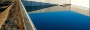 fluence ingenieria construccion | piscinas en san martin 332 , venado tuerto, santa fe