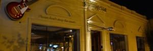 henry cook noche | bares | cafe  en san martin 722, venado tuerto, santa fe