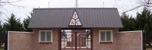 independiente atletic club deportes | clubes y equipos en santa fe 724 , chañar ladeado , santa fe