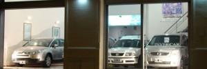 invercar  multimarcas automotores | agencias en rivadavia 765, venado tuerto , santa fe