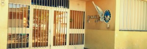 jardin de infantes nucleado nº138 nucleo i educacion | jardines maternales en pellegrini 71, venado tuerto, santa fe