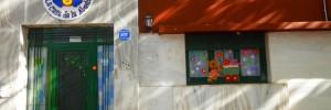 la casa de la abuela  jardin maternal infantil  educacion | jardines maternales en marconi 669, venado tuerto, santa fe