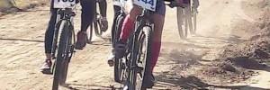 Ñandu Bike