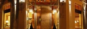 nueve de martin noche | restaurantes | parrillas  en san martin 1010, venado tuerto, santa fe