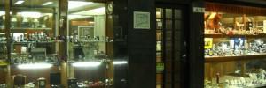 pardo joyeria-relojeria joyerias | relojerias en belgrano 415, venado tuerto , santa fe
