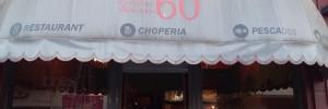 resto-bar 360 noche | restaurantes | parrillas  en san martin 360, venado tuerto, santa fe