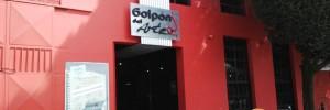 teatro galp�n del arte  tiempo libre | entretenimiento en chacabuco 1071, venado tuerto, santa fe