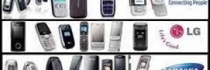 telefonia celular electronica | television | telefonia | celulares en correa llovet 365, venado tuerto, santa fe