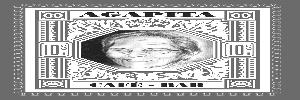agapita belgrano 750, venado tuerto, santa fe, argentina